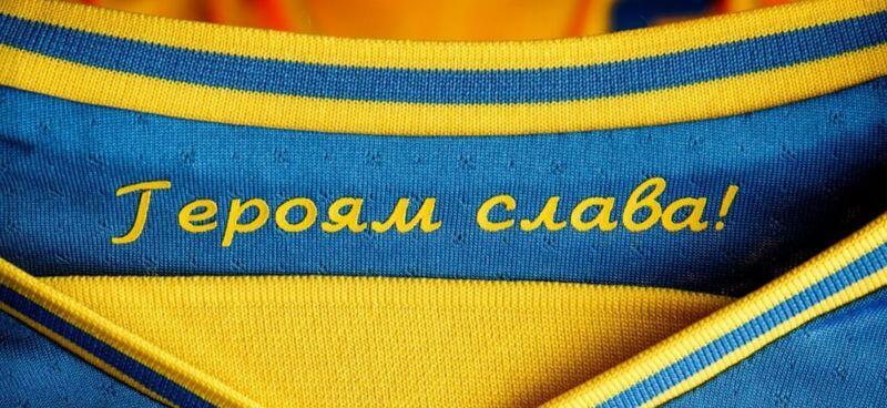 Oh Ini Alasannya Kenapa UEFA Larang Serangam Timnas Ukraina di Euro 2020