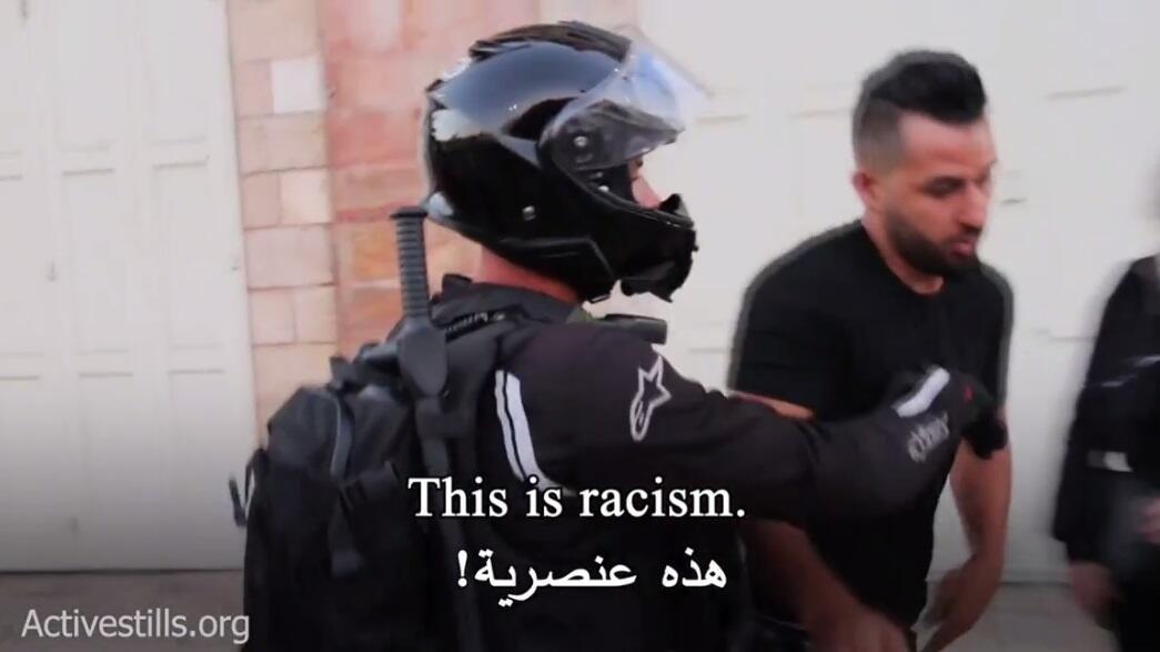 Warga Israel Meneriakkan Rasisme dan Menghina Rasulullah, Santet, Yuk!