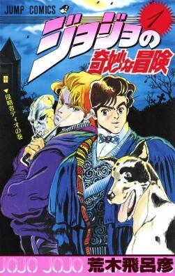 10 Serial Manga yang Paling Ditunggu Akhir Ceritanya Versi Crunchyroll