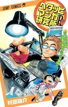 """Yusuke Murata, Sang Bapak """"Eyeshield 21"""""""