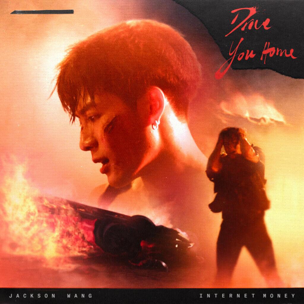 "Jackson Wang Rilis Single Baru Bareng Internet Money, ""Drive You Home"""