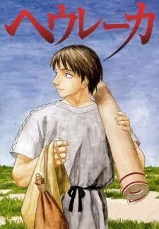 """Hitoshi Iwaaki, Sang Bapak """"Kiseijuu"""""""