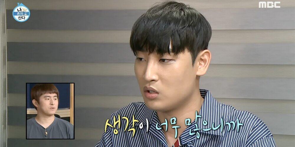 Parc Jae Jung Kenang Perjuangannya Lawan Insomnia