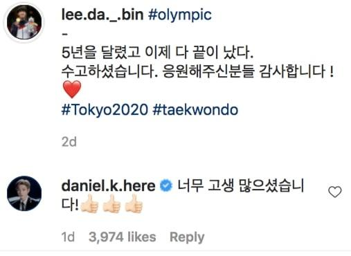 Kang Daniel Beri Selamat pada Atlet Olimpiade Lee Da Bin