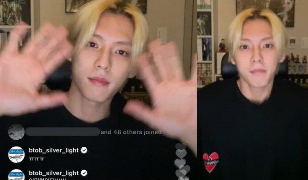 Minhyuk BTOB Update Kabar Pasca Covid, Netizen Kian Takut dengan Efek Virus Corona