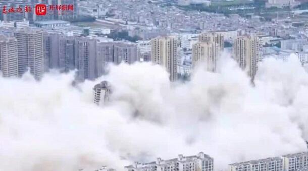 Detik-detik 15 Gedung Pencakar Langit Dirobohkan, Ini Ternyata Alasannya