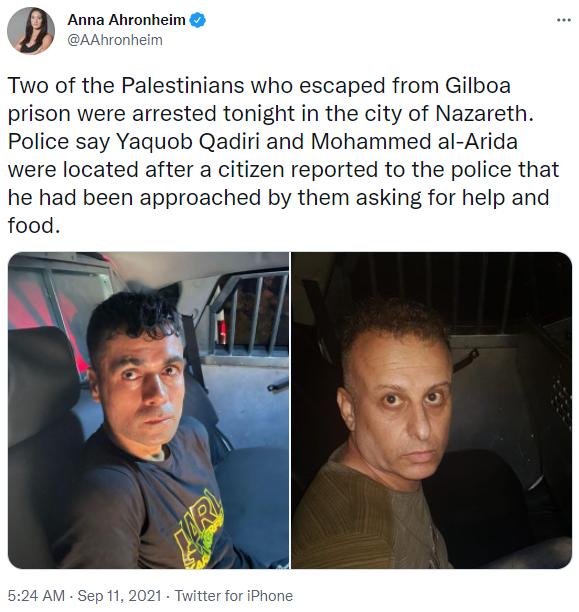 Tahanan Palestina Kabur Dari Penjara Israel dengan Gali Tanah Pake Sendok!
