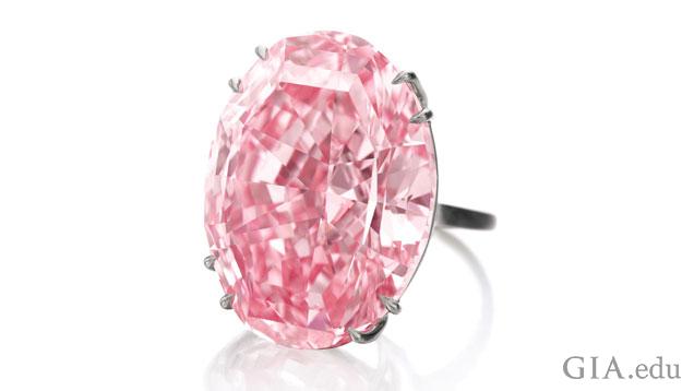 Berlian Termahal di Dunia Yang Pernah Dibeli