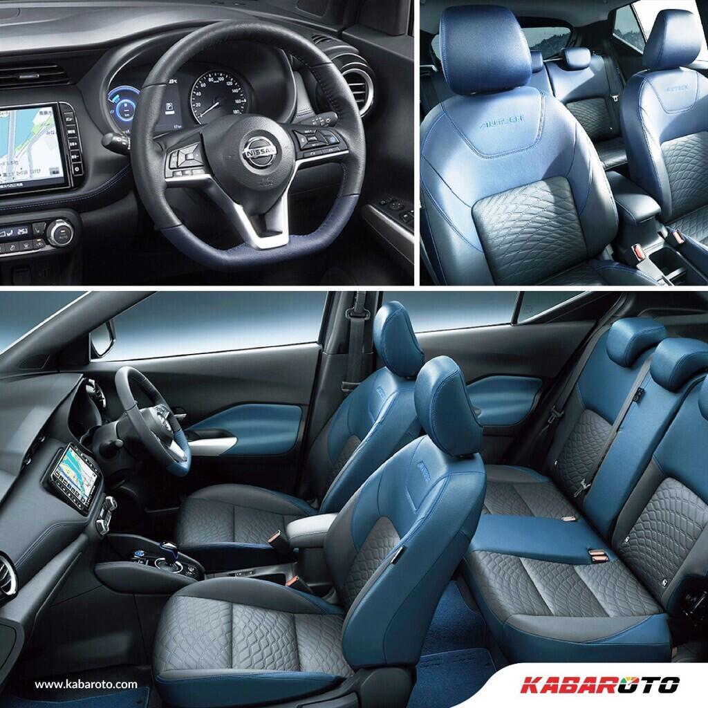 Tampil Sporty, Nissan Kicks Autech Makin Keren
