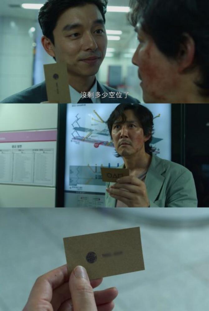 Netizen Ungkap Beberapa Hal Janggal di Dalam Film Squid Game, Berikut Detailnya