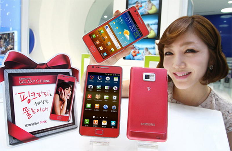 [OFFICIAL] Lounge SAMSUNG Galaxy S II - i9100