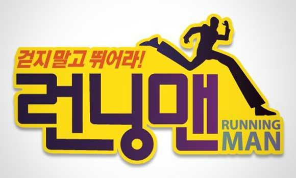 Running man episode 123 eng sub - Parineeta 1953 watch online