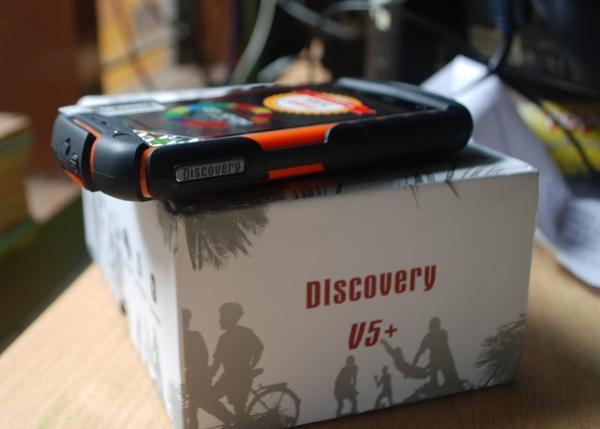 HP OUTDOOR LANDROVER DISCOVERY V5+ (NEW VERSION ) 3G Dual Core