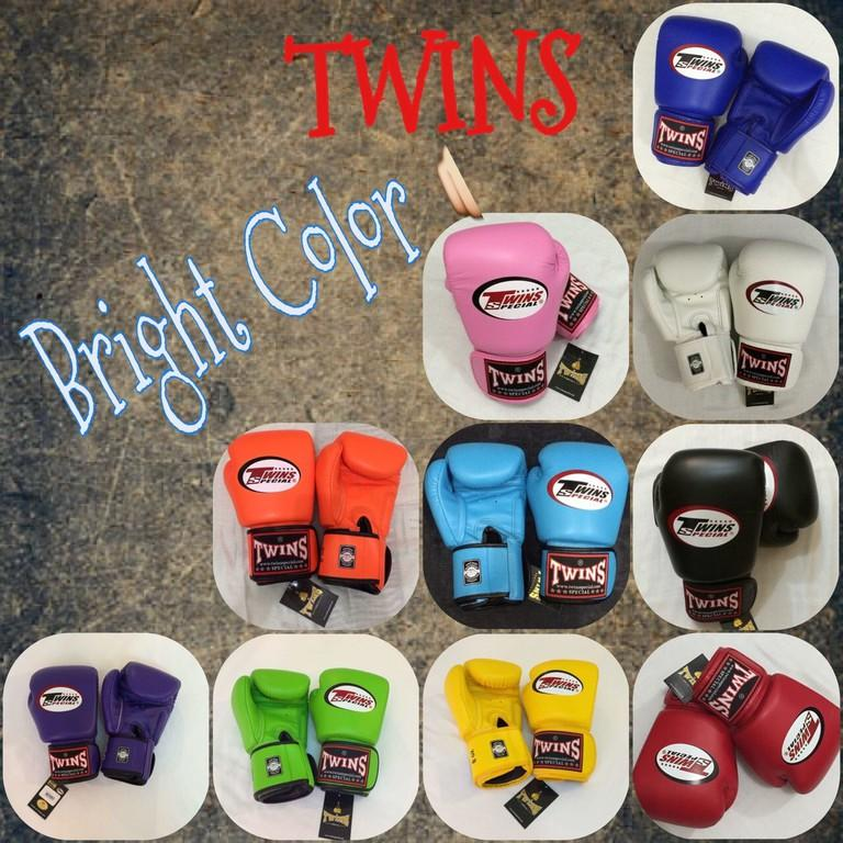 boxing gloves twins