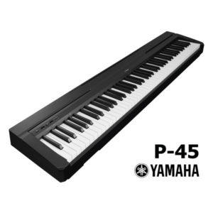 Terjual digital piano yamaha casio roland korg new for Korg or yamaha digital piano