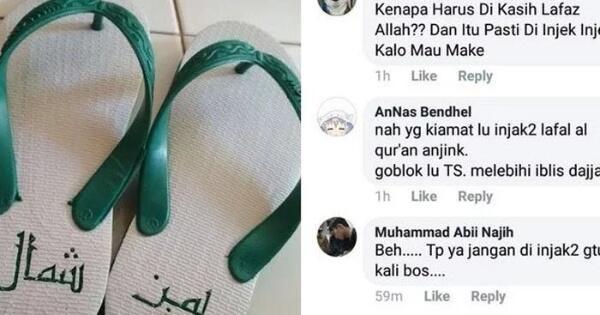 jangan-buru-buru-bilang-penistaan-ini-arti-lafaz-arab-di-sandal-jepit-yang-benar