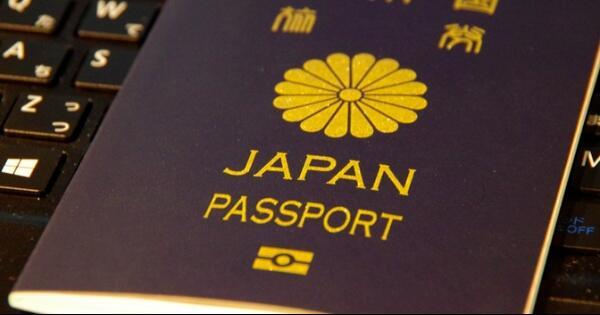 paspor-jepang-sukses-geser-paspor-singapura-sebagai-yang-terkuat--indonesia