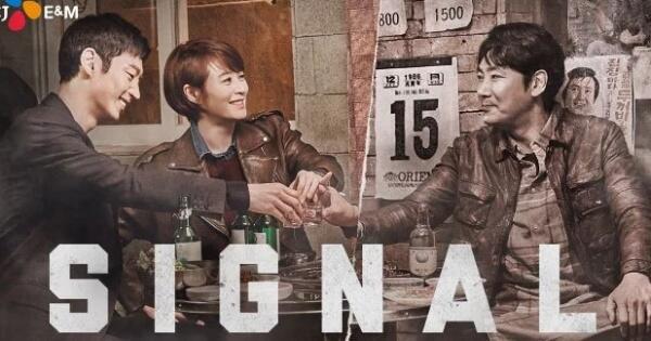 8-drama-korea-non-ramance-yang-sangat-wajib-kamu-tonton