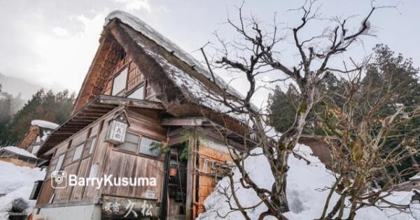 shirikawa-go-desa-tradisional-jepang-yang-bersejarah-dan-indah