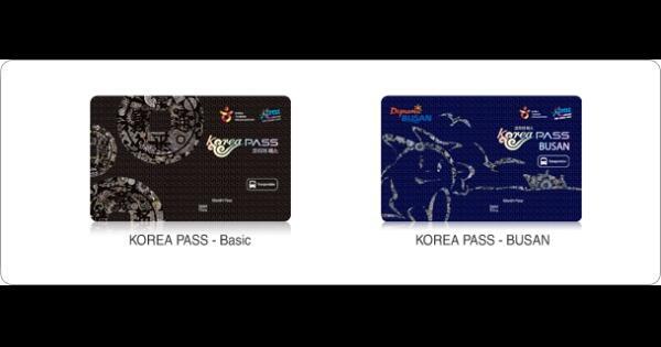 korea-pass-kartu-wajib-bagi-shopaholic-di-korea-selatan