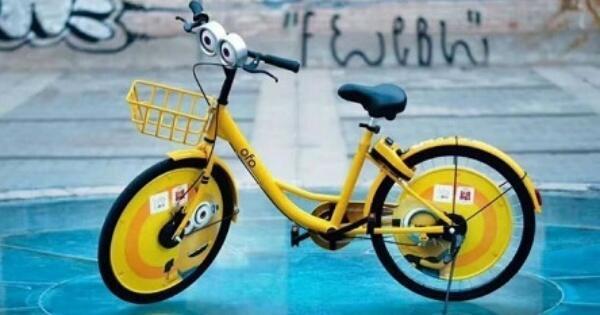 Minions, Komunitas Sepeda Mini yang Unik dan Berbeda. Mau
