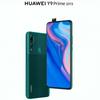 4 Beda Spesifikasi Vivo Y91 & Samsung Galaxy J4 Plus, Mana Pilihanmu?