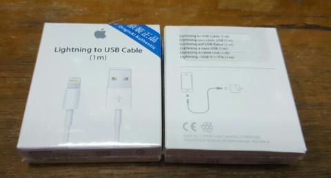 KABEL DATA IPHONE 5 ORIGINAL USB CABLE LIGHTNING SYNC ITUNES & Charge