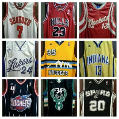 NBA Jersey Swingman