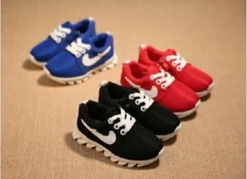 Nike Rose Junior