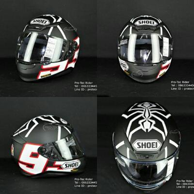 Wtb visor dark flat or non flat shoei Z7 2nd 80-90% (not arai hjc xlite shark agv)