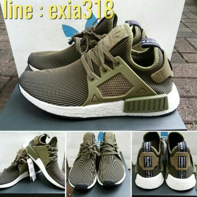 the latest 1f698 9f147 Adidas Nmd Xr1 PK green olive