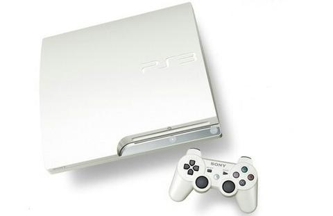 Ps3 Slim 500Gb FullGames White