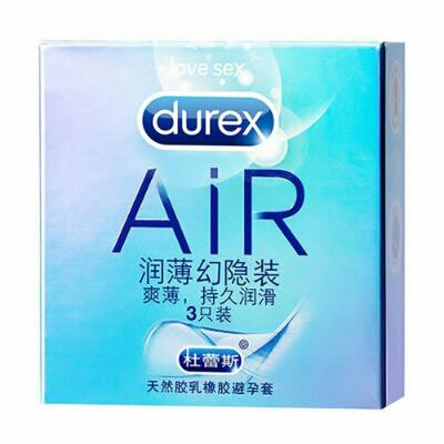 Durex Air Extra Lube (3 pcs)