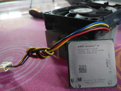 Processor AMD ATHLON II X4 640 AM3 Kediri