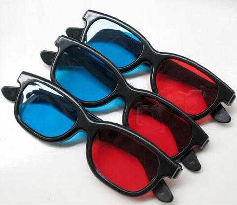 Terjual Kacamata 3D Anaglyph Polycarbonate Red Cyan Murah ... 4ea29663c8