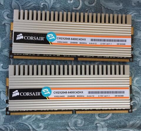 RAM Corsair XMS2 DHX DDR2 PC-6400 (2x2GB)