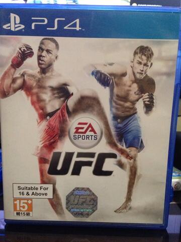 PS4 UFC BD mulusss