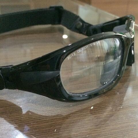 Kacamata ProGear