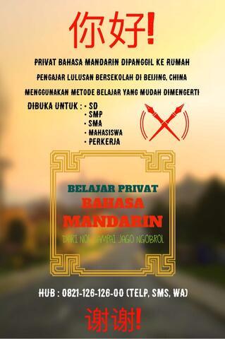 PRIVAT BAHASA MANDARIN JAKARTA