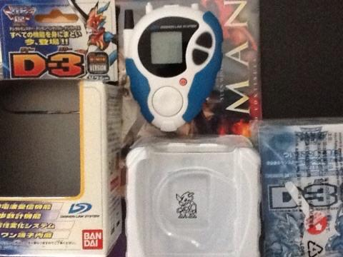 Digivice D3 Veemon komplit set
