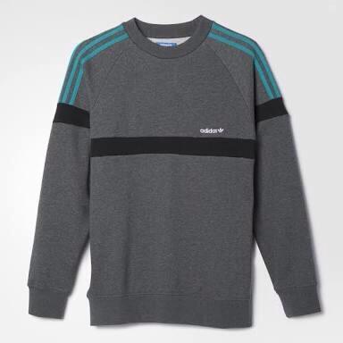 Adidas Itasca Crew Sweatshirts Grey Original