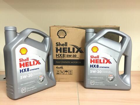 Dijual Shell Helix HX8 Full Synthetic Galon 4liter