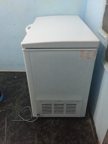 Freezer Frigigate F200