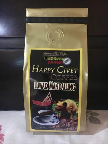 kopi Luwak Mandailing asli 250gr