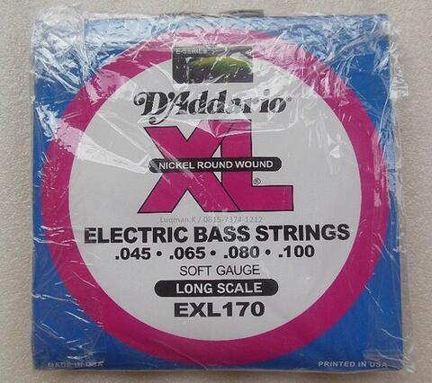 Senar Gitar Elektrik USA Murah (Ernie Ball, DAddario, Elixir, dll)