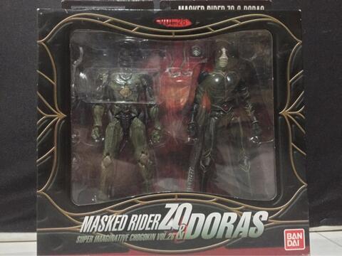 OBRAL!! Super Imaginative Chogokin (S.I.C) Kamen Rider