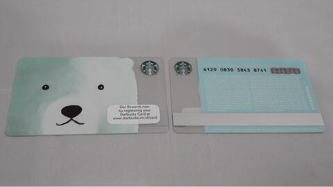 Starbucks Card Bear Christmas Edition Belum Register