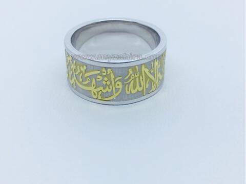 cincin nikah tunangan unik
