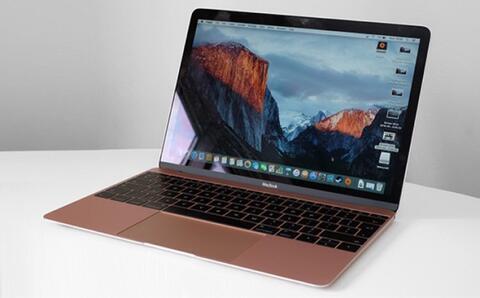 Butuh segera / Mau beli MacBook 12 inch Retina, butuh cepat