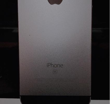 iPhone SE 16 GB Space Grey Second